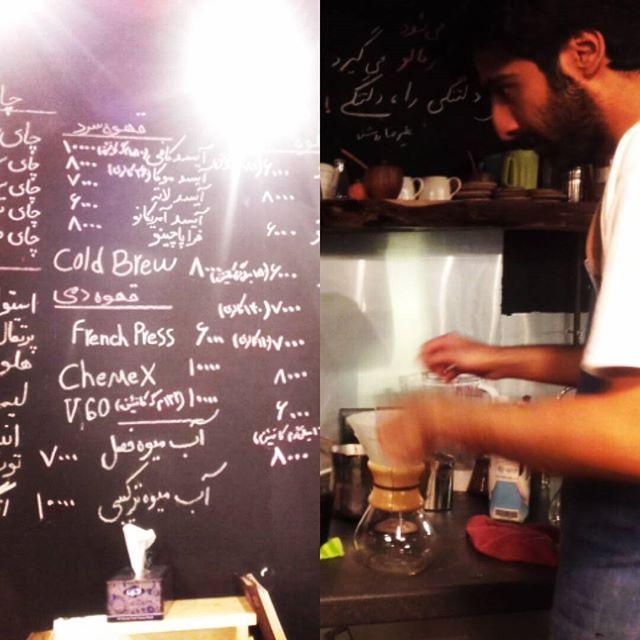 Best #coffee in #Esfahan :)#Chemex rules ;)#caferadio