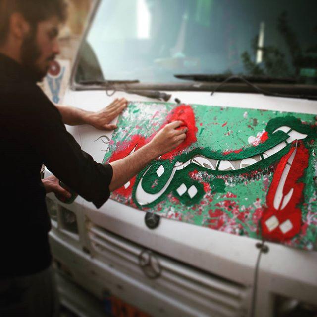 Getting ready for #ashura in #Shushtar Bus is getting #hossein #graffitiPrzygotowania do #aszura w #Shushtar. Wolontariusze wymalowuja imię Immama Hosseina na autobusie.