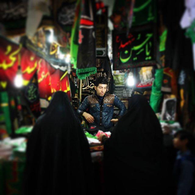 #Hamadan #bazaar #irantraveling #ashura #ashurashop